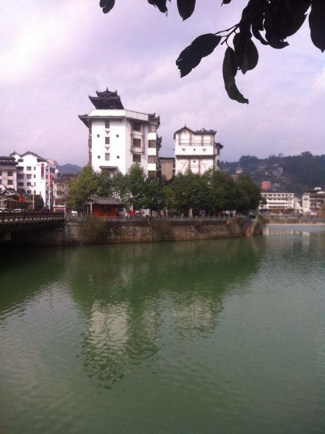 China Leishan - 1 (2)